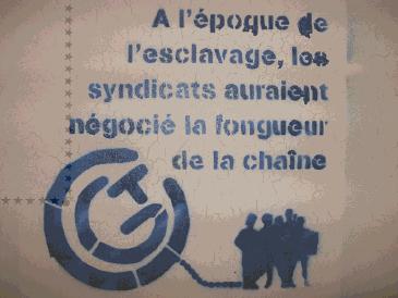 στην εποχή της σκλαβιάς, τα συνδικάτα θα έχουν διαπραγματευθεί το μήκος των αλυσίδων
